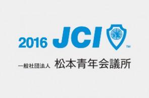 mjc-logo