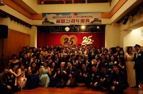 写真25周年式典①:広報国際アイデンティティー委員会